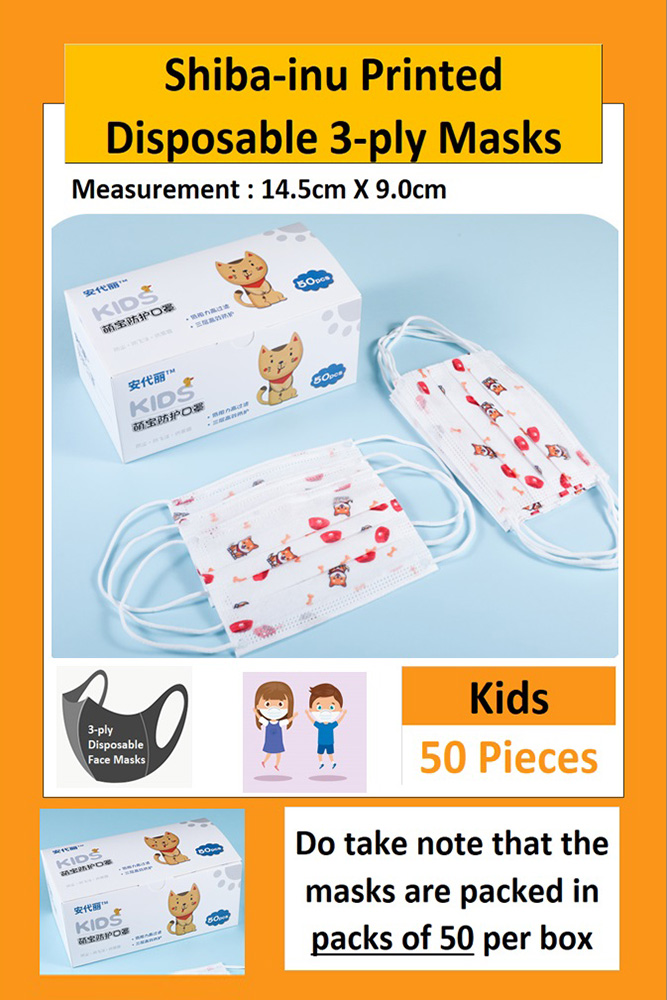 3-PLY CHILD DISPOSABLE FACE MASK IN SHIBA INU PRINT (50 PCS PER BOX)