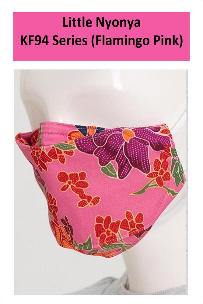 LITTLE NYONYA Series Washable Fabric Face Mask (Flamingo Pink)