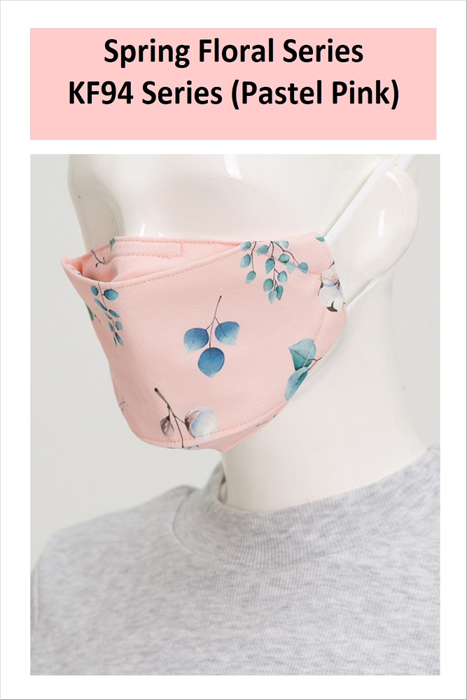SPRING FLORAL KF94 Series Washable Fabric Face Mask (Pink)