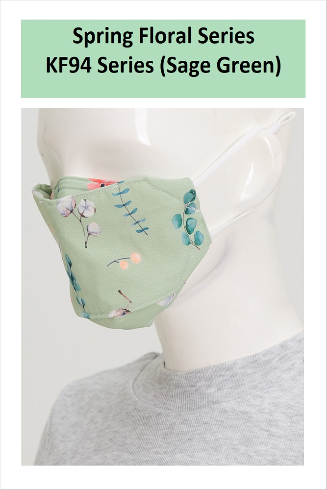 SPRING FLORAL KF94 Series Washable Fabric Face Mask (Sage)